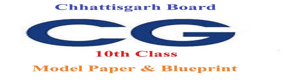 CG 10th Question Paper 2021 CGBSE X Exam Pattern 2021 Blueprint 2021