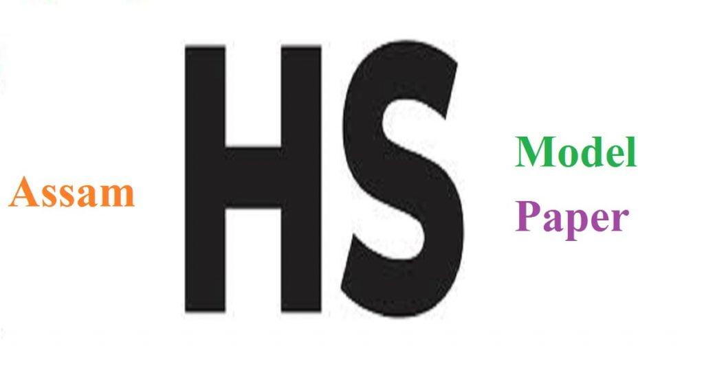 AHSEC HS Question Paper 2021 Assam 12th Exam Pattern 2021 Blueprint 2021