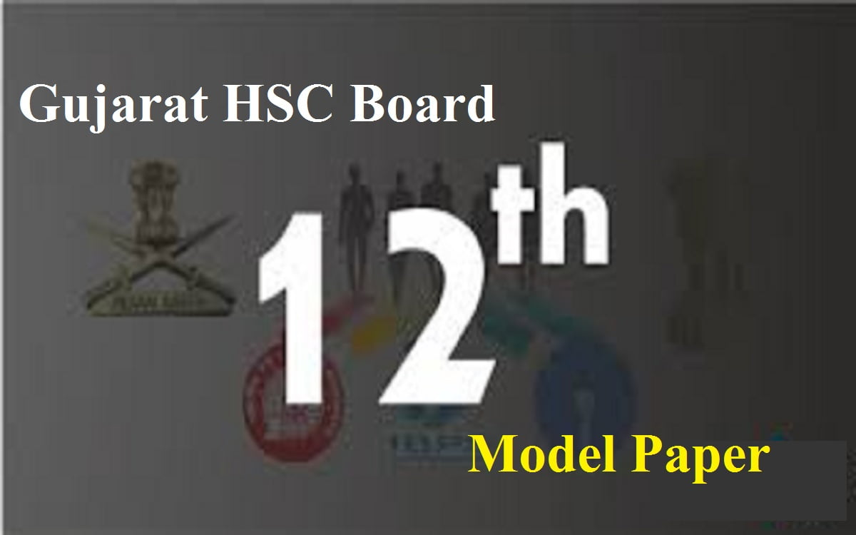 GSEB STD 12 Question Paper 2021 Gujarat HSC +2 Exam Pattern 2021 Blueprint