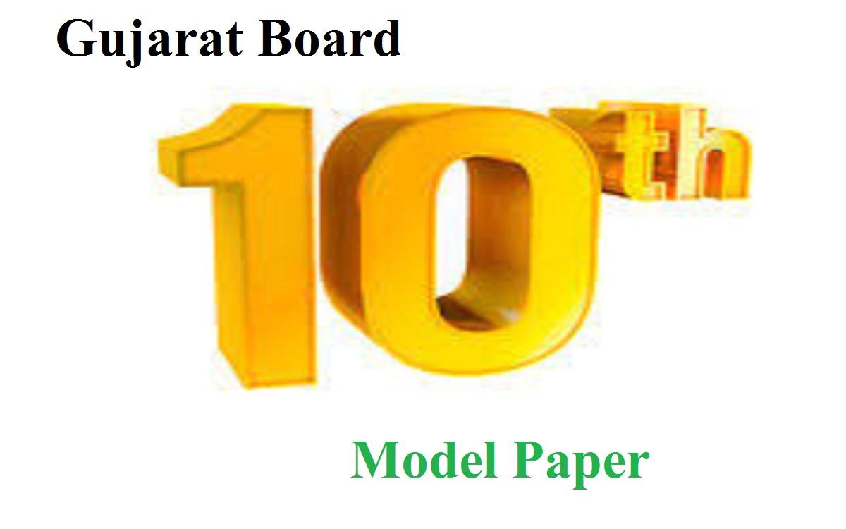Gujarat STD 10th Question Paper 2021 GSEB X Exam Pattern 2021 Blueprint