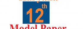 Haryana 12th Question Paper 2021 HBSE XII Exam Pattern 2021 Blueprint Hindi English PDF