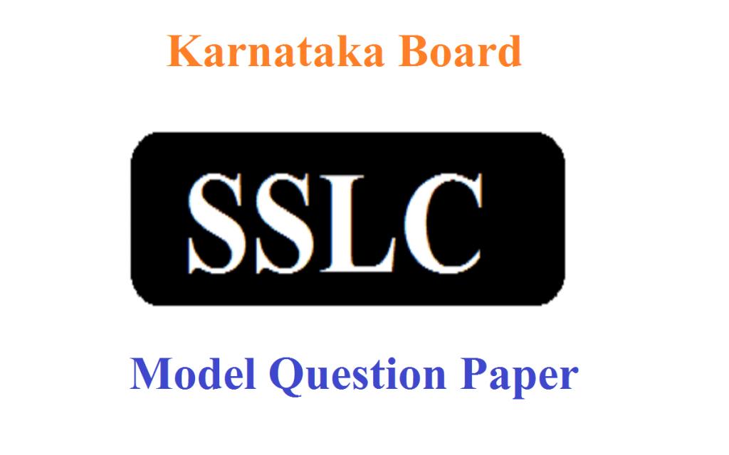 KAR SSLC Question Paper 2021 KSEEB 10th Exam Pattern 2021 Blueprint