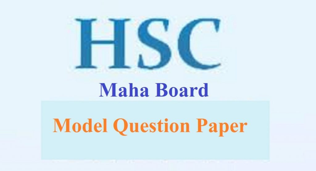 Maha STD 11th Question Paper 2021 Maha HSC, 11th Exam Pattern 2021 Blueprint
