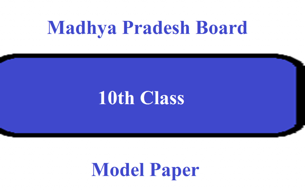 MP 10th Question Paper 2021 MP X Exam Pattern 2021 Blueprint Hindi English PDF