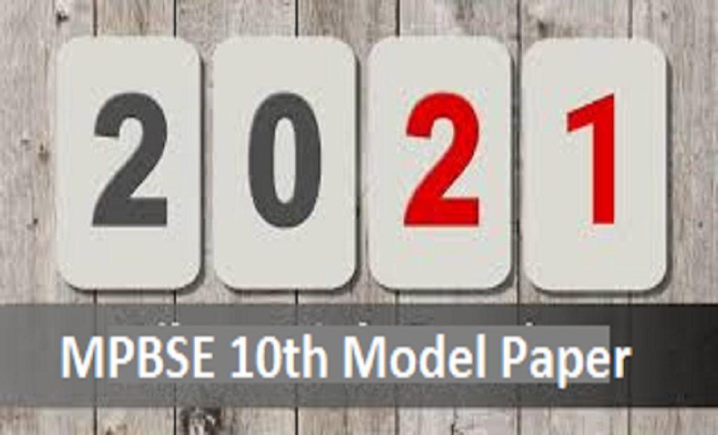 MP Board 10th Model Paper 2021 MPBSE 10th Blueprint 2021 Hindi English,