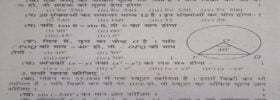 UP Board 10th Model Paper 2021 UP Board Previous Year Question Paper 2021