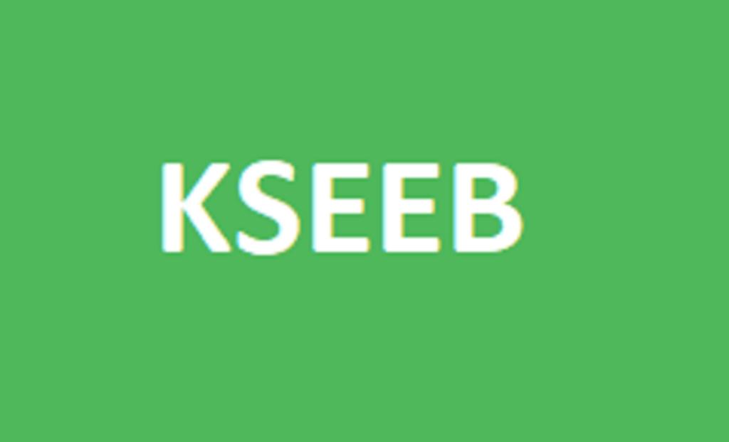 KAR SSLC Model Paper 2021 Karnataka 10th Blueprint 2021 KAR Tenth Important Question 2021